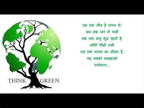 What Is Green Technology?